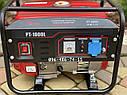 Генератор бензиновый Edon PT1000L медная обмотка электрогенератор 1кВт, фото 7