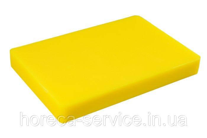 Дошка обробна пластикова жовтого кольору 440*295*50 мм (шт)