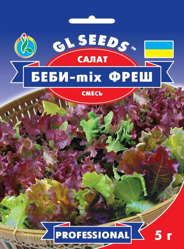 Семена Салата Беби-mix Фреш цветной (5г), Professional, TM GL Seeds