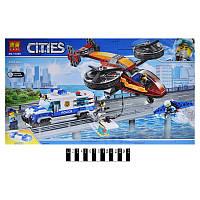 Конструктор CITIES Воздушная полиция