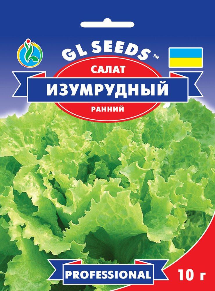 Семена Салата Изумрудный (10г), Professional, TM GL Seeds