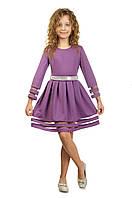Сиреневое нарядное платье для девочки с фатином на 4-10 лет