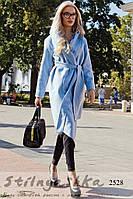 Пальто женское с капюшоном классическое на запах голубое