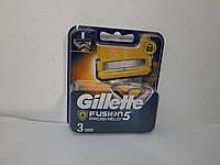 Кассеты Gillette Fusion 5 Proshield 3 шт. ( Картриджи жиллетт Фюжин 5 прошилд желтые Оригинал Германия )