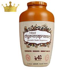 Чаванпраш (Chyavanprasam, Nupal), 500 грам - аюрведа для зміцнення імунітету і комплексного оздоровлення