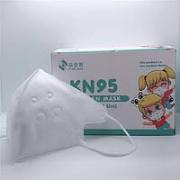 Респиратор N95 для детей - 10 шт.