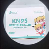 Респиратор детский N95 - 20 шт.