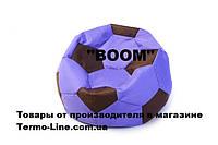 Кресло мяч «BOOM» 60см сирень-коричневый, фото 1