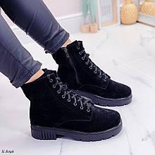 Женские ботинки ЗИМА черные на шнурках натуральная замша