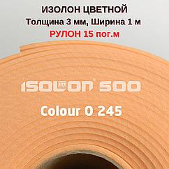 Изолон для цветов 3мм, персиковый (15 пог.м)