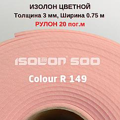 Изолон розовый ППЭ 3мм (20 пог.м)