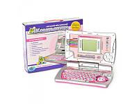 Ноутбук обучающий  цветной экран  мышка от сети в кор-ке Joy Toy  7293-94