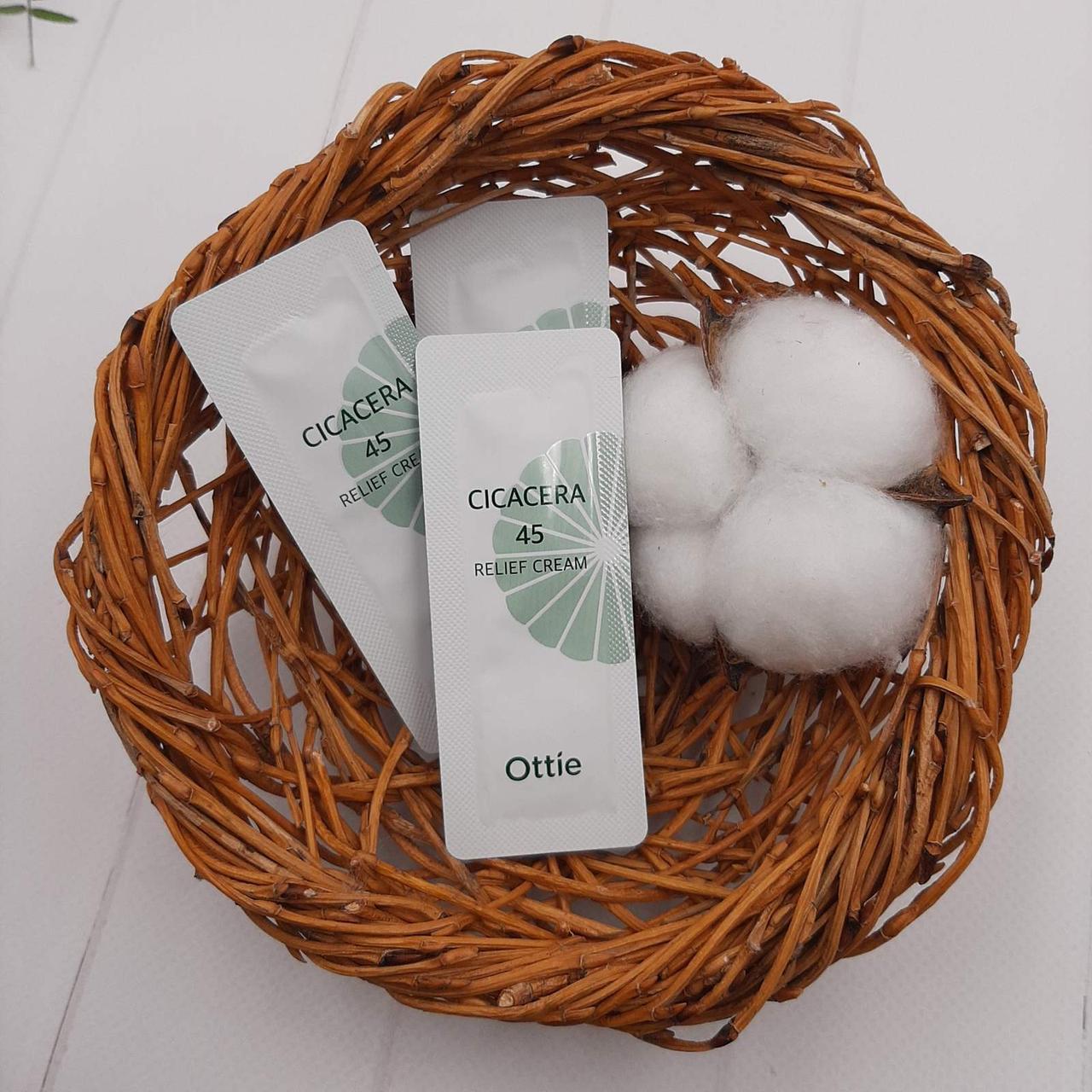 Увлажняющий защитный крем Ottie Cicacera 45 Relief Cream