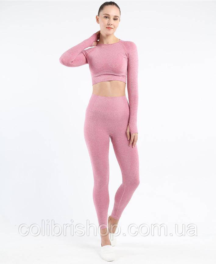 Спортивный комплект Рашгард + Леггинсы (Бесшовный) розовый S M