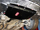 Защита двигателя на Кадиллак ЦТС 3 ( Cadillac CTS 3 ) 2014-2019 г  4WD 2.0 л, фото 2