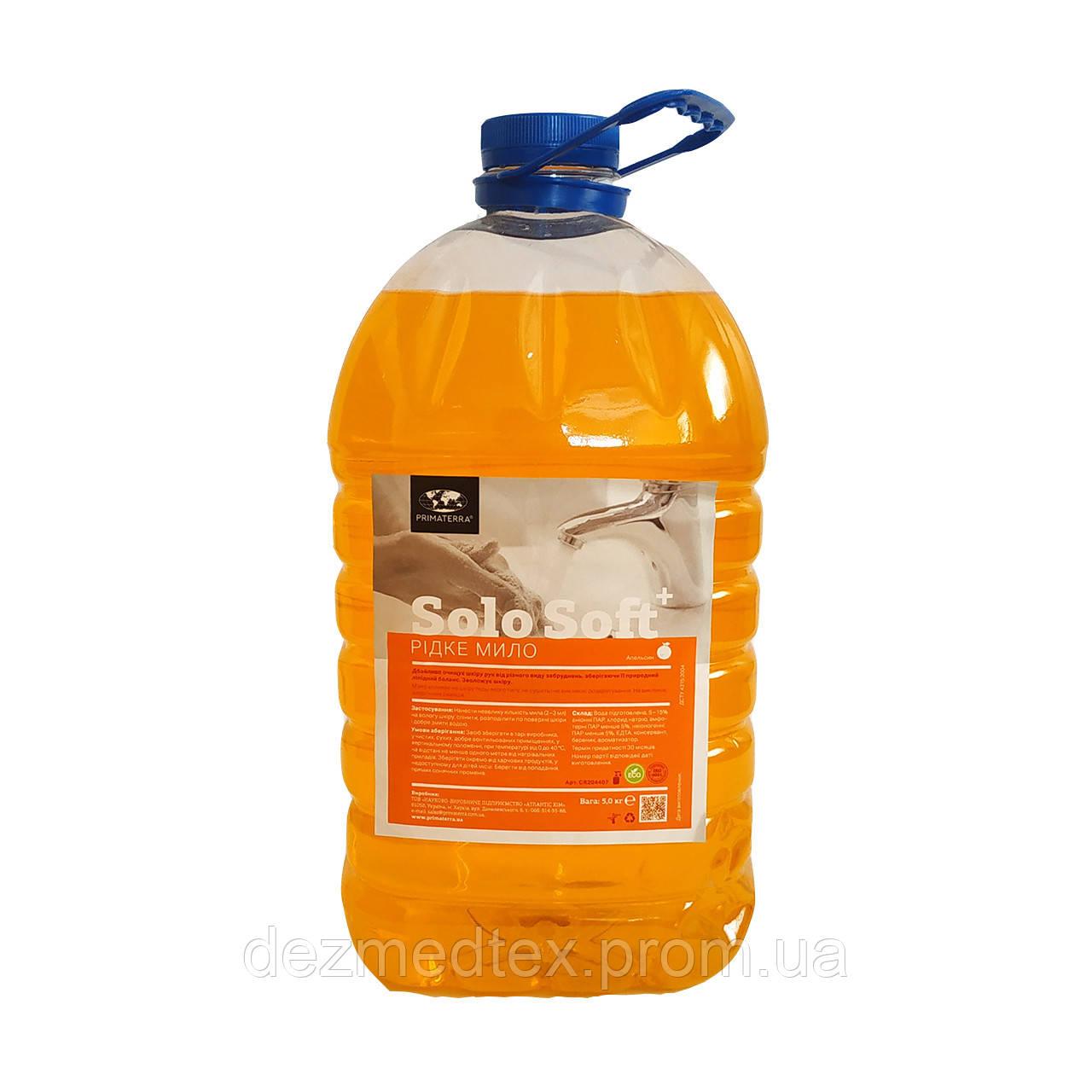 Жидкое мыло, 5кг (ПЭТ), апельсин