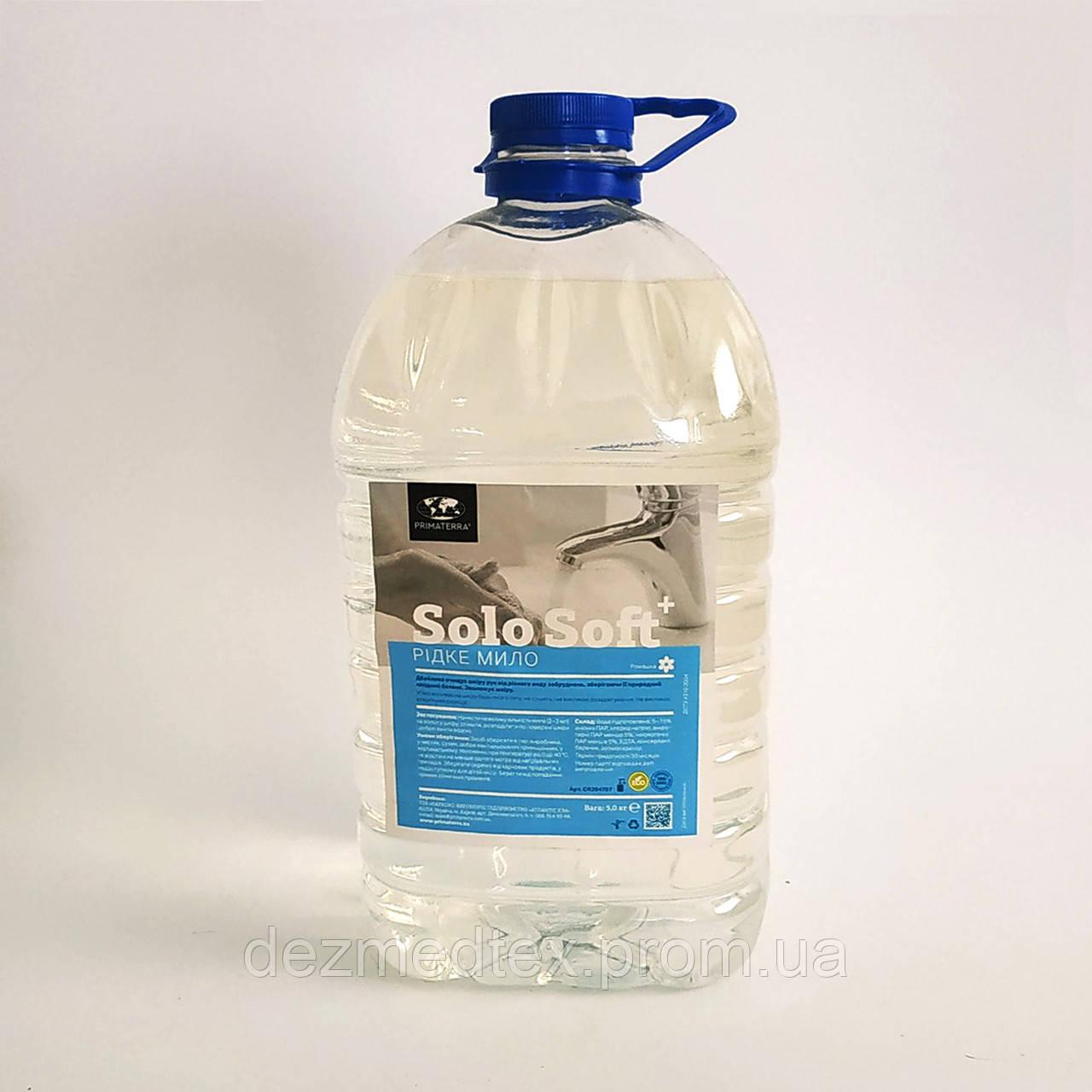 Гипоаллергенное жидкое мыло Primaterra, 5кг (ПЭТ),