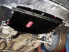 Защита Радиатора, Двигателя и КПП на Форд Фьюжн (Ford Fusion) 2005-2012 г (V: 3.0; 3.5 L), фото 3