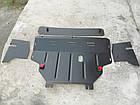 Защита Радиатора, Двигателя и КПП на Форд Фьюжн (Ford Fusion) 2005-2012 г (V: 3.0; 3.5 L), фото 4