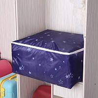 Органайзер для хранения вещей, одеял, подушек, постельного белья