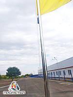 Флагштоки зовнішні з нержавіючої сталі для гормади, фото 1