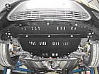 Защита радиатора, двигателя и КПП на Ниссан Теана (Nissan Teana) 2014-... г , фото 2