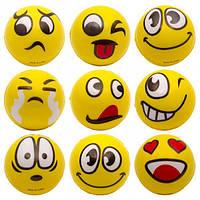 Мяч поролоновый «Смайл эмоции» 6 см