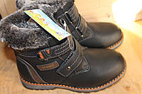 Ботинки для мальчика зима 33,36