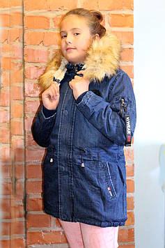 Куртка джинсовая утепленная с капюшоном на девочку