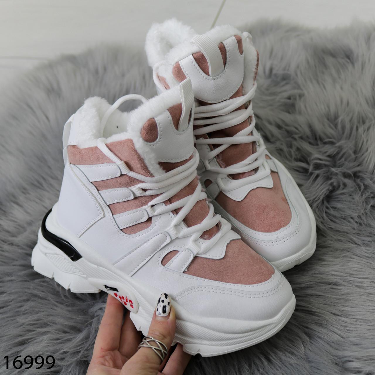 Кросівки зима жіночі