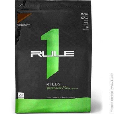 Гейнер USA ORIGINAL!!! Rule One R1 LBS5.5 кг Chocolate Fudge Шоколадная Помадка
