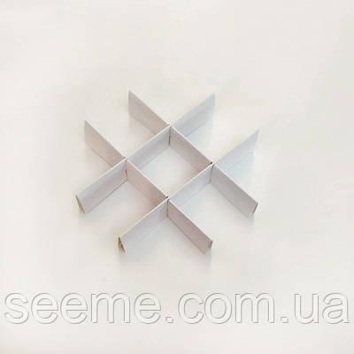 Комплект разделителей белых в коробку 120х120х35 мм.