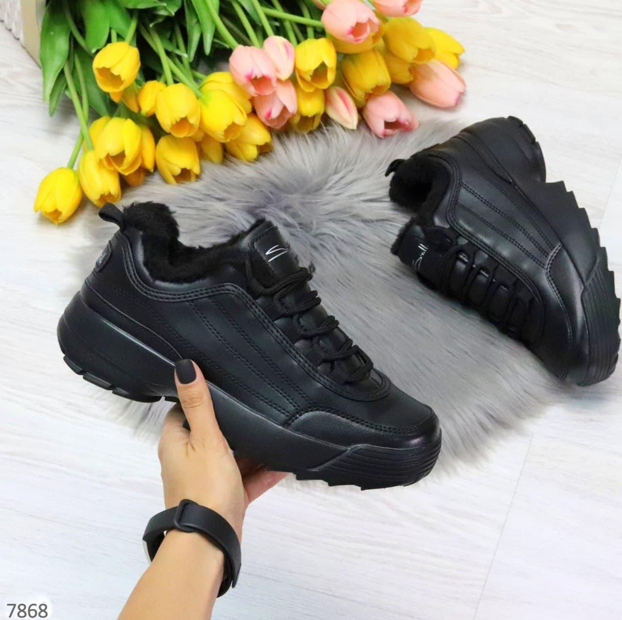 Зимние кроссовки с экокожи 7868