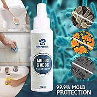 Средство для удаления плесени и грибка Molds and Odor 100 мл
