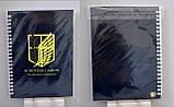 "Набір ""Атака на титанів"": Скетчбук, зошит, блокнот і пенал, фото 2"