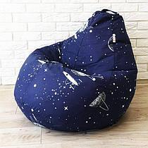 Кресло-мешок хлопок Космос