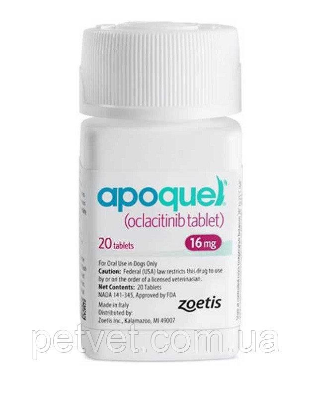 АПОКВЕЛЬ 16 мг APOQUEL лечение дерматитов различной этиологии, сопровождающихся зудом, у собак, 20 таблеток