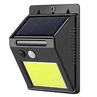 Вуличний ліхтар на сонячній батареї з датчиком руху і день-ніч 609-48 SMD