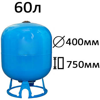 Гидроаккумулятор ELBI AFV-CE 60