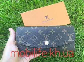 Стильний портмоне луї вітон, Жіночий гаманець Louis Vuitton Коричневий з кнопкою /Ніжно Рожевий/Копія