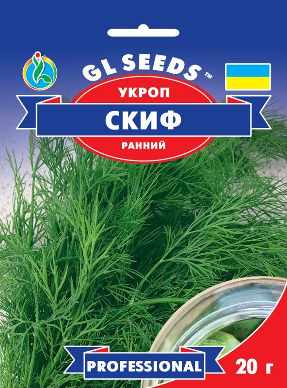 Семена Укропа Скиф (20г), Professional, TM GL Seeds