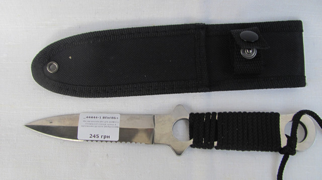 Ножи метательные