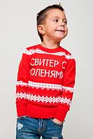 Красный детский свитер с оленями, фото 1