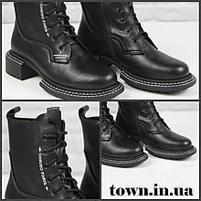 Женские осенние ботинки на массивной подошве Egga XX1518-1 black черные на шнуровке ,на осень-зиму. 36 - 41 р.