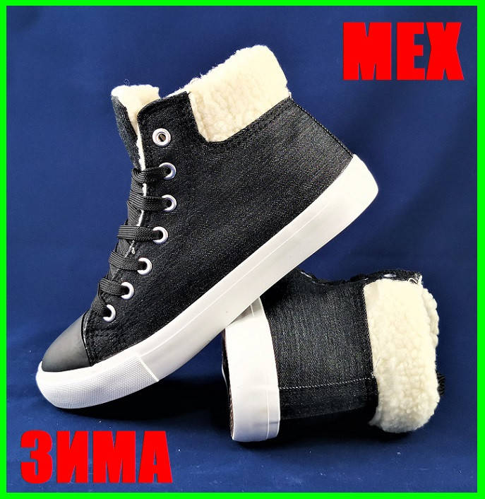 Зимові Жіночі Кросівки Чорні Черевики на Хутрі (розміри: 36,37,38,39,40), фото 2