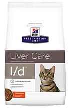 Лечебный корм для кошек HILL'S (Хиллс) PD Feline L/D при заболеваниях печени, 1,5 кг