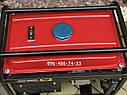 Генератор бензиновый Edon PT2500L медная обмотка электрогенератор 2 кВт, фото 4