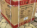 Генератор бензиновый Edon PT2500L медная обмотка электрогенератор 2 кВт, фото 5