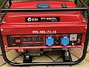 Генератор бензиновый Edon PT2500L медная обмотка электрогенератор 2 кВт, фото 3