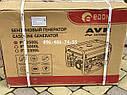 Генератор бензиновый Edon PT2500L медная обмотка электрогенератор 2 кВт, фото 10